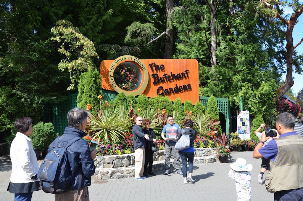 The entrance to Butchart Gardens.